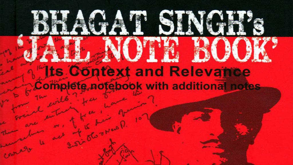 Bhagat Singh Jail Notebook