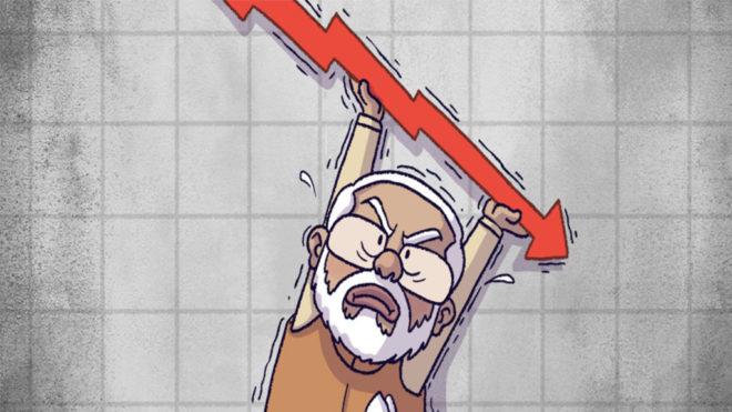 कैसे आए मोदी जी की कृपा से अर्थव्यवस्था के अच्छे दिन !