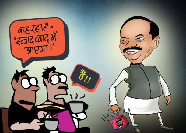 भाजपा के विधायक ने ऐसा क्या किया जिससे शर्मसार हुआ पूरा झारखण्ड?
