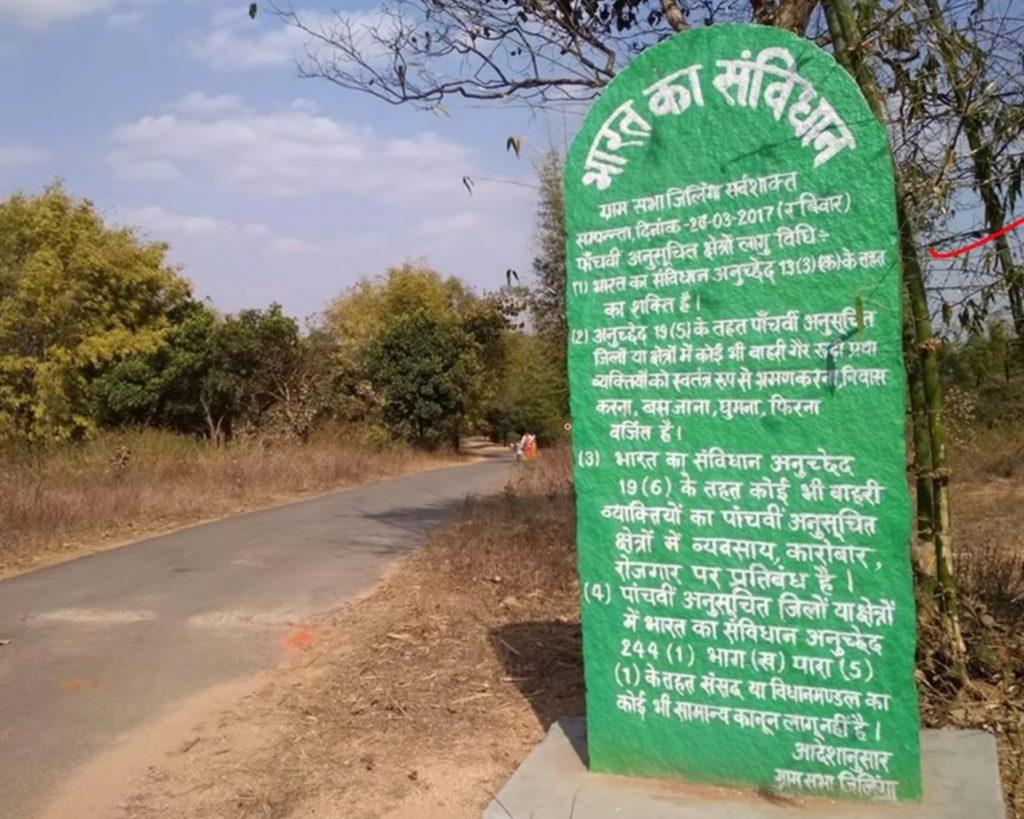 pathalgadhi
