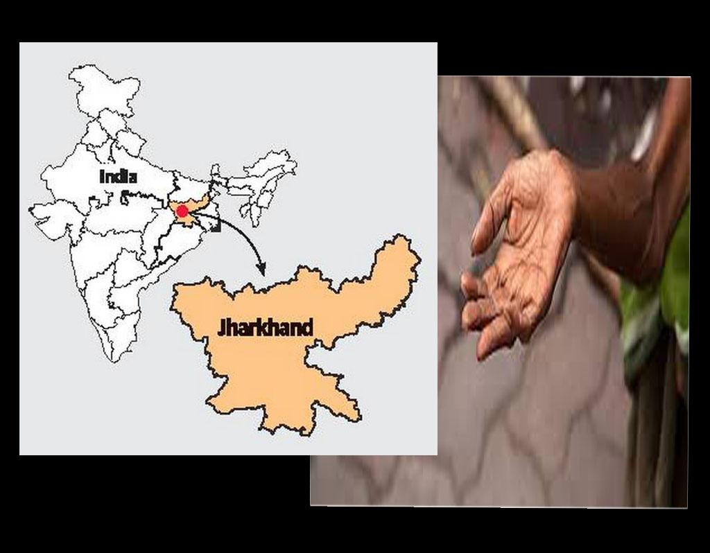 भाजपा का दोहरा रवैया: भूख से हुई मौत पर भी पक्षपात!