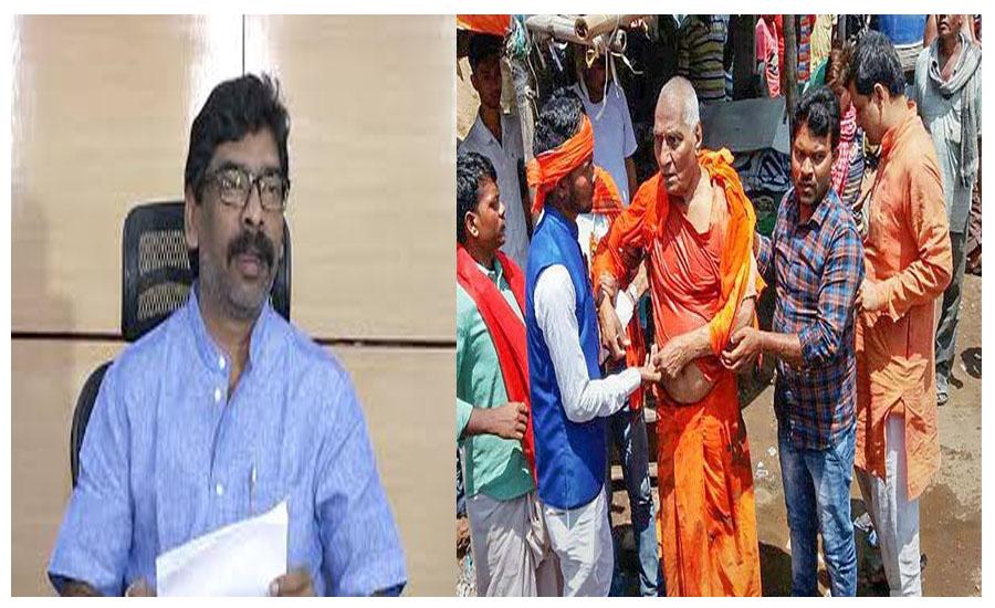 सड़क पर भाजपा की 'चोरी और सदन में सीनाजोरी' !