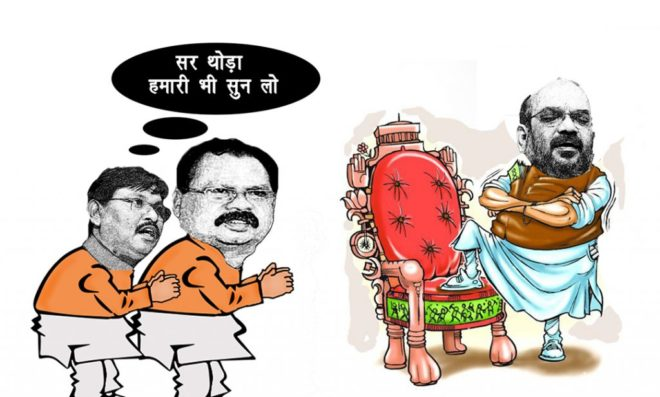 झारखण्ड में अपने आदिवासी नेताओं को  क्यों दरकिनार कर रही हैं भाजपा ?