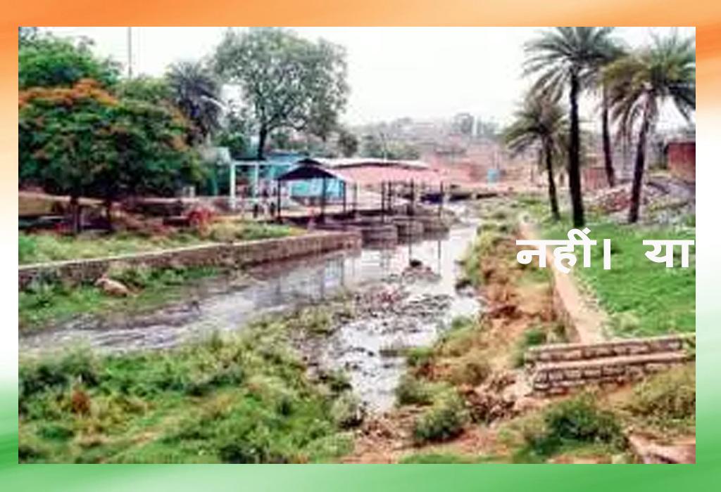 harmu river