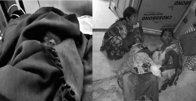 स्वास्थ्य व्यवस्था से खिलवाड़ करती रघुबर सरकार