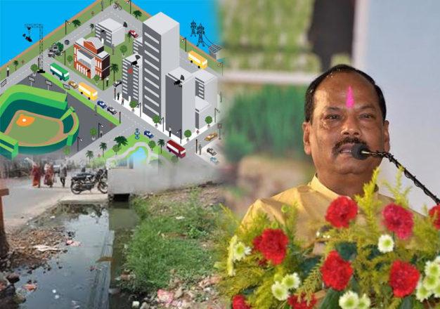 स्मार्ट सिटी के आड़ में रघुबर सरकार द्वारा हो रही गाँवों की बदहाली