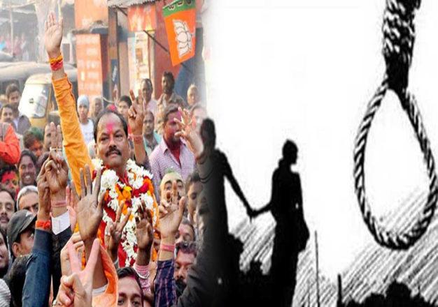 चुनाव कार्यक्रम में CM व्यस्त, आवाम तंगी में कर रही है ख़ुदकुशी