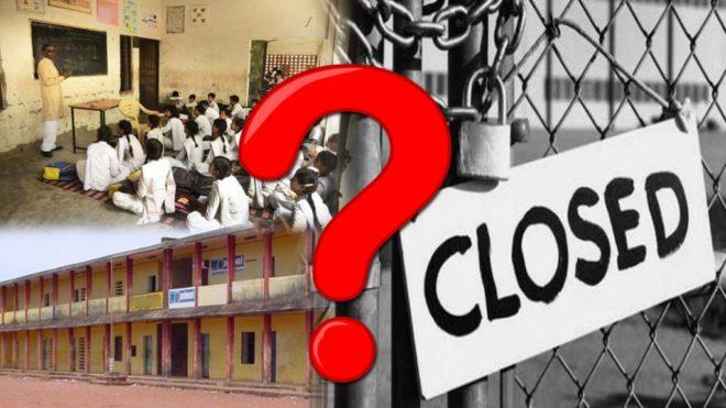 विद्यालय में 1284 छात्राएं, पर शिक्षक 1, फिर भी बंद हो रहे है 6466 स्कूल