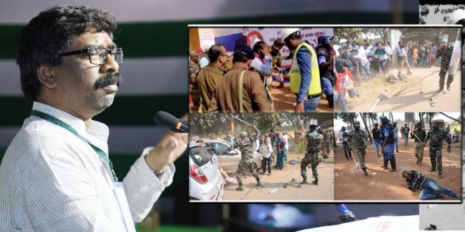 पारा-शिक्षकों के समर्थन में हेमंत के तीखे तेवर से रघुवर सरकार के नेताओं के बदले सुर