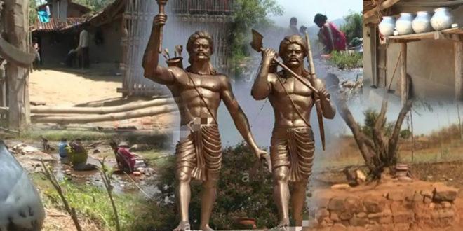 नीलाम्बर-पीताम्बर जैसे आदिवासी अस्मिता के प्रतीक की उपेक्षा क्यों?