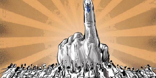 साथ विधानसभा लोकसभा चुनाव
