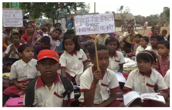 स्कूलों का विलय झारखंडियों को सस्ता मजदूर बनाने की साजिश
