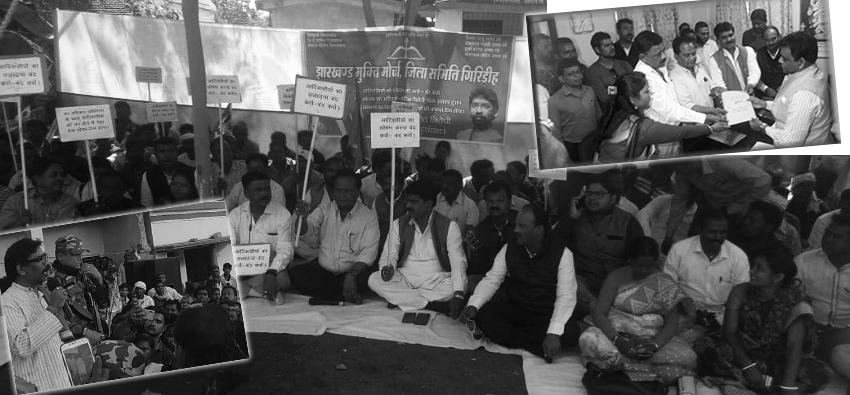 भाजपा द्वारा आदिवासियों के बेदख़ल करने के विरुद्ध झामुमो का असरदार प्रदर्शन
