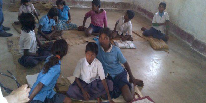 सरकारी स्कूलों की स्थिति
