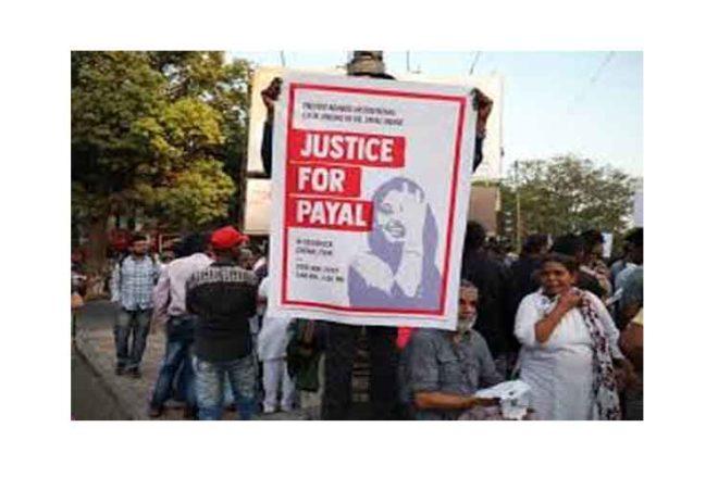 डॉ. पायल तडवी : जाति उत्पीडन जैसे त्रासदी की एक और शहीद