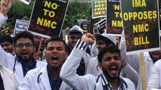 एनएमसी विधेयक में प्राइवेट मेडिकल कॉलेजों की बल्ले-बल्ले