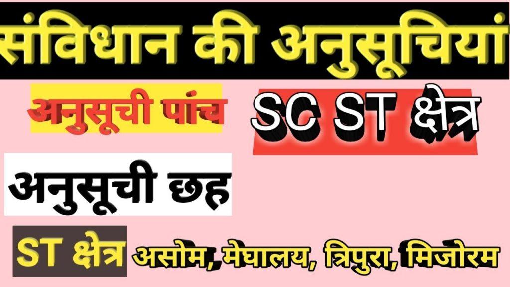 असम की एनआरसी सूची मे तकरीबन 13 लाख हिन्दू है!