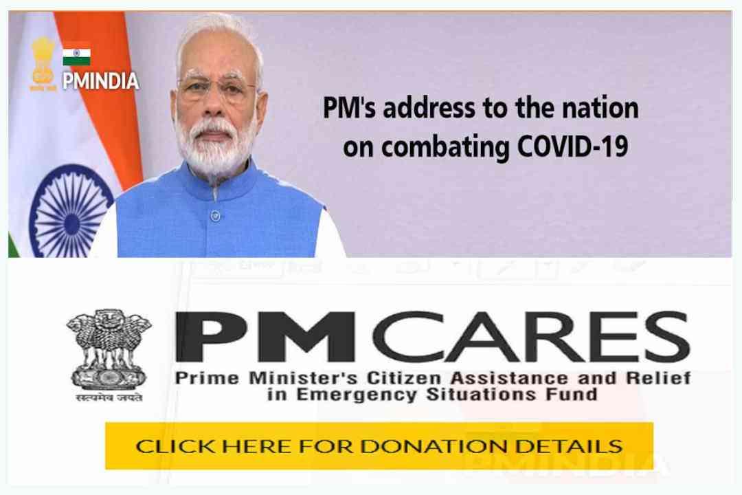 'पीएम केयर्स' प्रधानमंत्री राष्ट्रीय राहत कोष