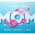 Mothers's day -10 मई 2020