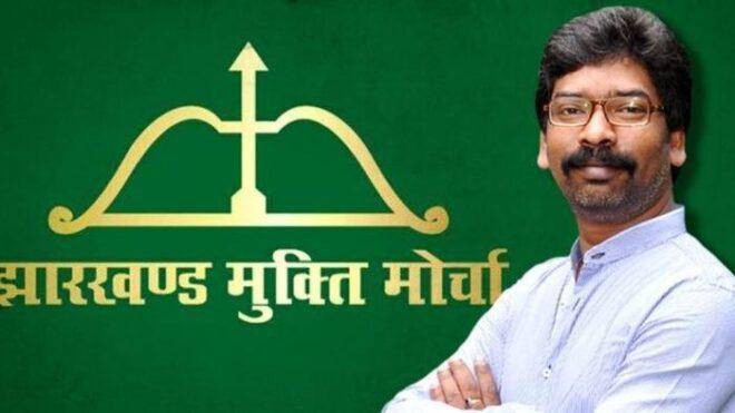 भाजपा ने छिनी रोज़गार – हेमंत स्वास्थ्य, सुरक्षा, राशन भत्ता, बीमा को सुरक्षित करते हुए दे रहे हैं मजदूरों को रोज़गार