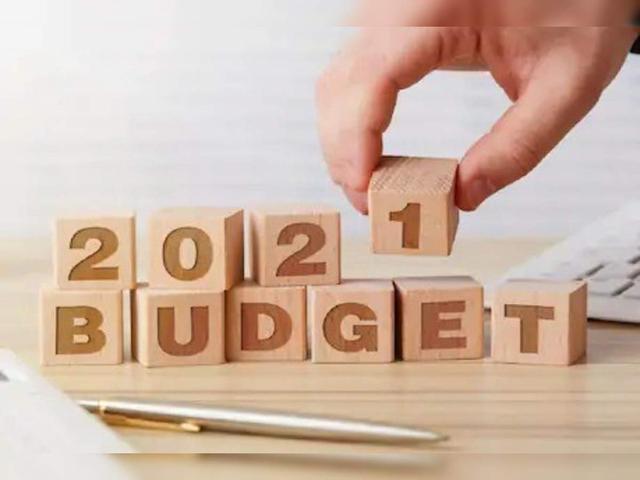 झारखंड विधानसभा बजट सत्र 2021-22